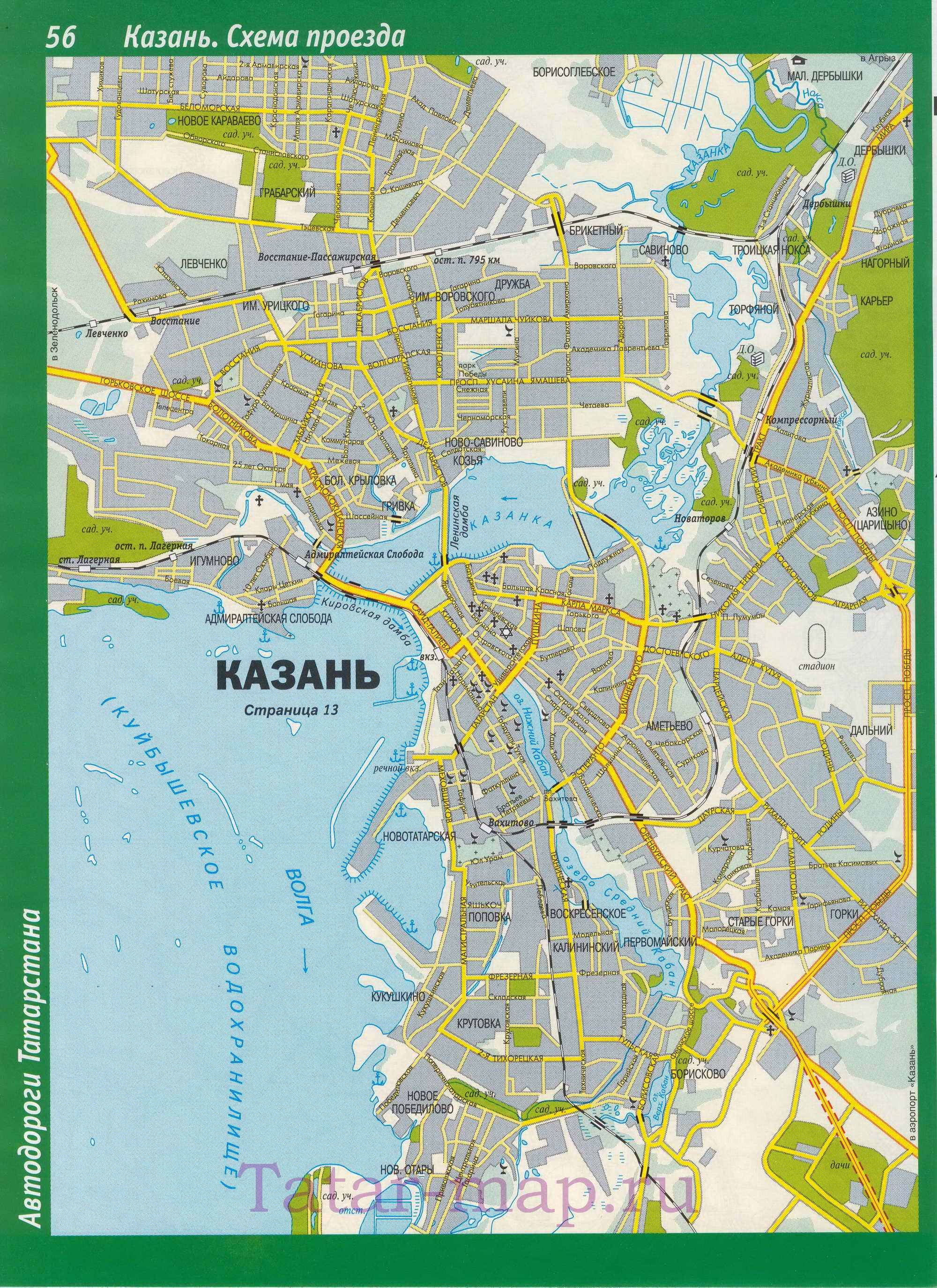 Карта схема города казань 159