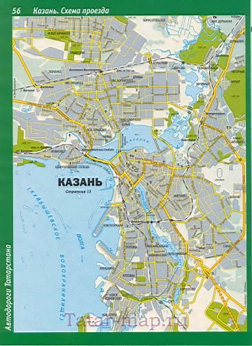 Подробная карта улиц города Казань.  Карта схема проезда через Казань.