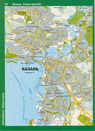 . b Карта /b улиц b Казани/b. b Подробная карта /b.